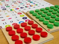 Memory Match: Wood Concentration Games