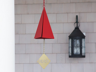 North Country Wind Bells: Holiday Wind Bell