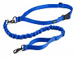 Hands-Free Running Leash - Blue