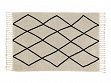 Bereber Machine Washable Rug - Beige - 5' x 7'