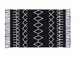 Bereber Machine Washable Rug - Black - 5' x 7'