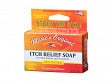 All-Natural Herbal Itch Relief Soap