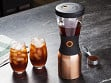Portable Cold Brew Coffee Maker