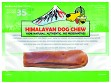 Medium Dogs - 1 piece, 2.5 oz