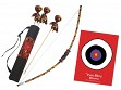 Kid-Friendly Archery Set with Quiver Bag - Flame